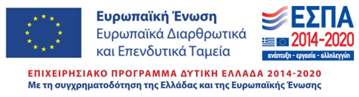espa-banner.png